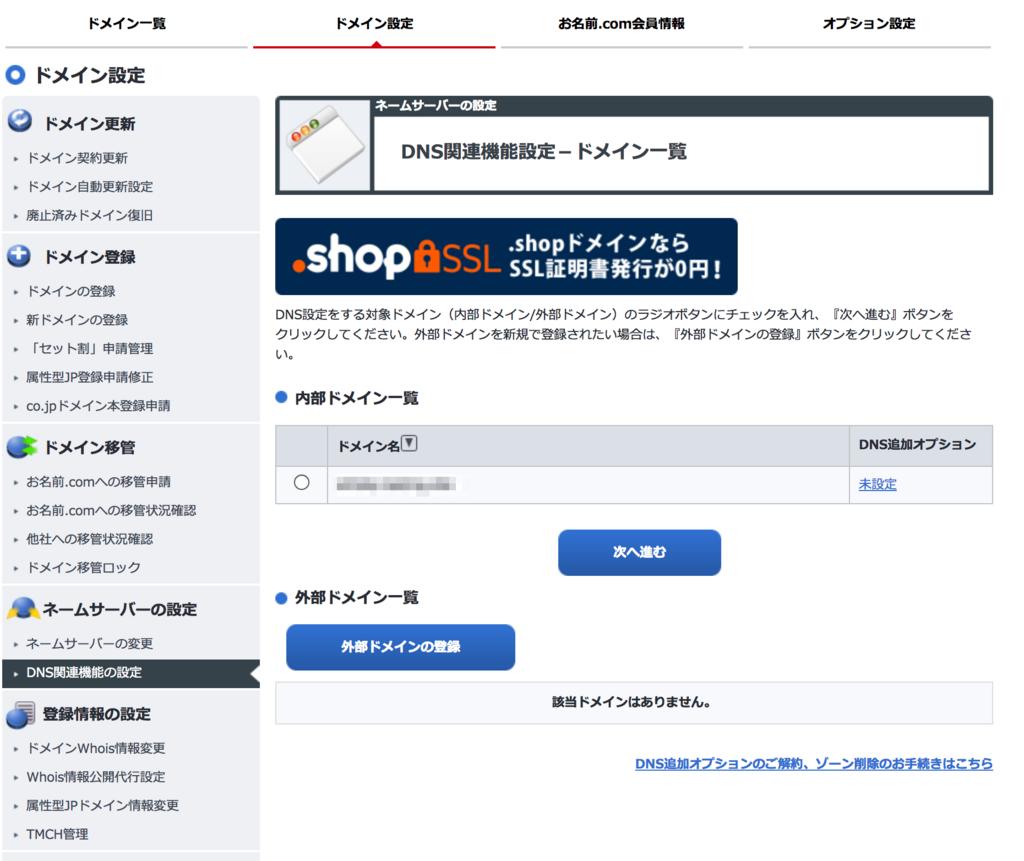 f:id:fujikawa-y:20180204143613p:plain
