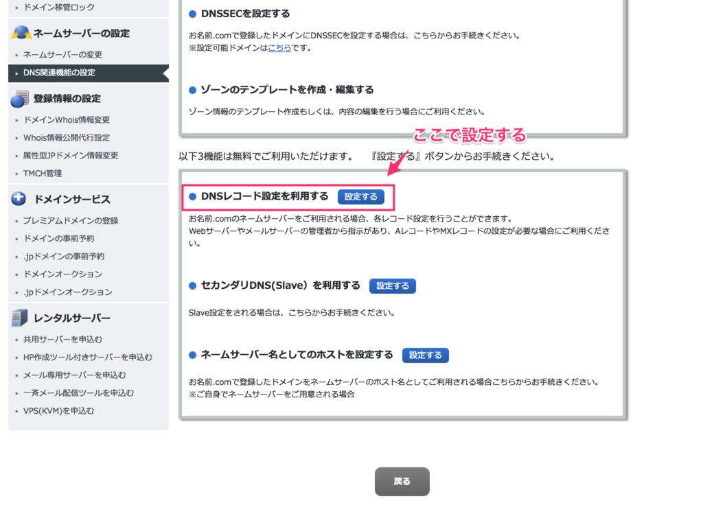 f:id:fujikawa-y:20180204143828p:plain