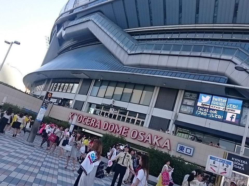f:id:fujikita_misaki:20160705155100j:plain