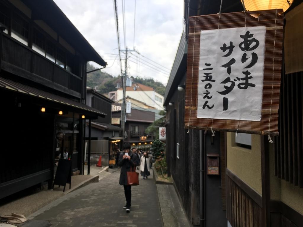 f:id:fujikixblog:20180604064412j:plain