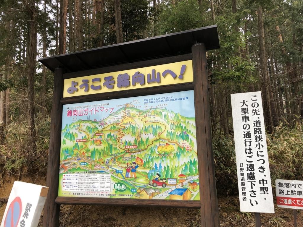 f:id:fujikixblog:20180606091319j:plain