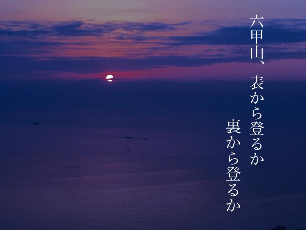 f:id:fujikixblog:20180615205547j:plain