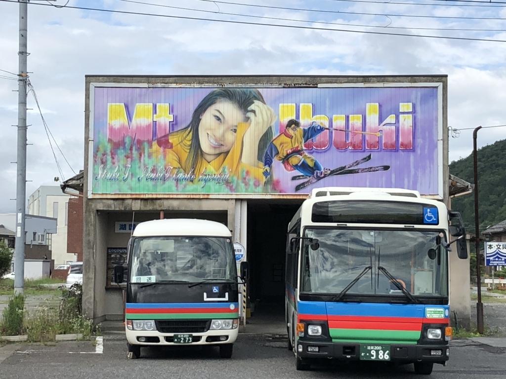 f:id:fujikixblog:20180625181447j:plain