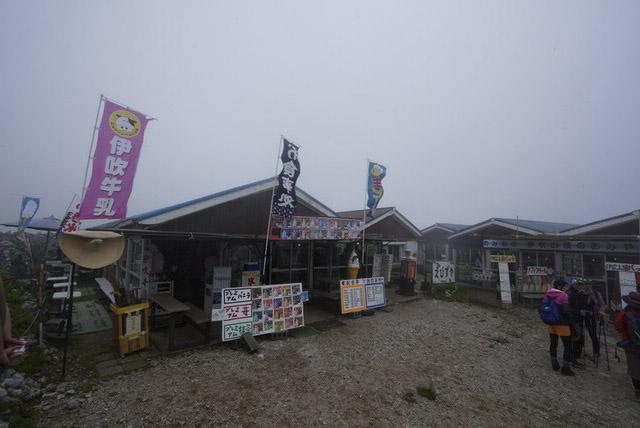 f:id:fujikixblog:20180626104446j:plain