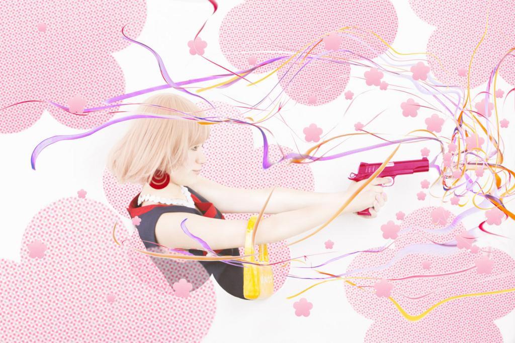 f:id:fujikixblog:20180709063348j:plain