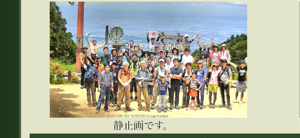 f:id:fujikixblog:20180804075516p:image