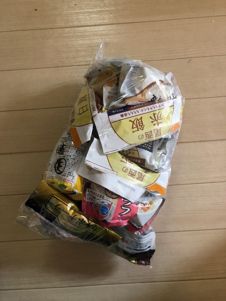 f:id:fujikixblog:20180806081927j:plain