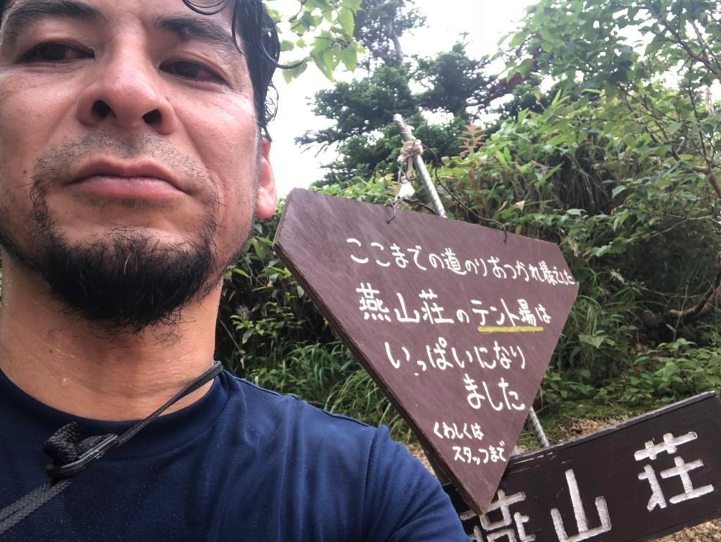 f:id:fujikixblog:20180822062845j:plain