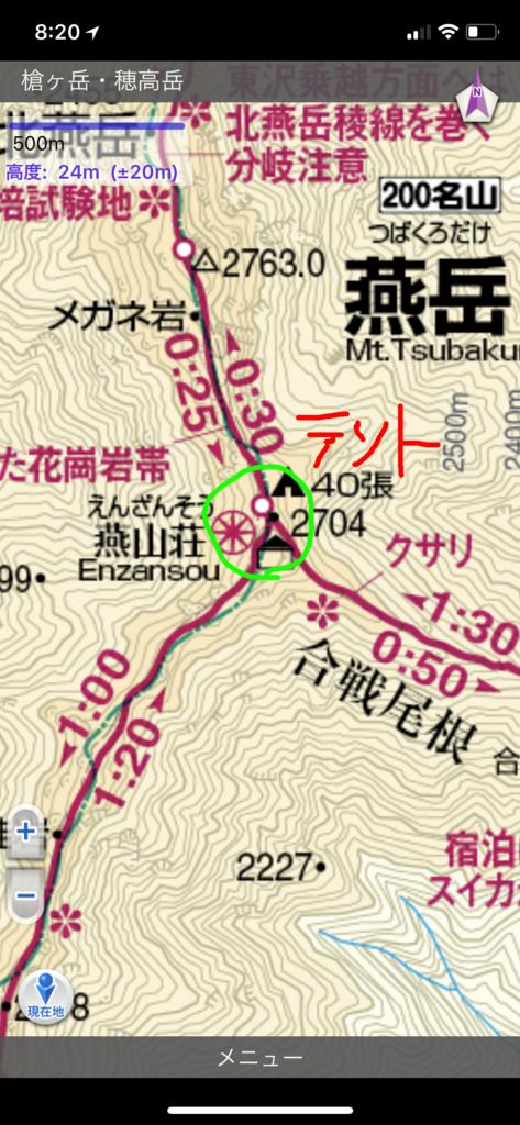 f:id:fujikixblog:20180823082332j:plain