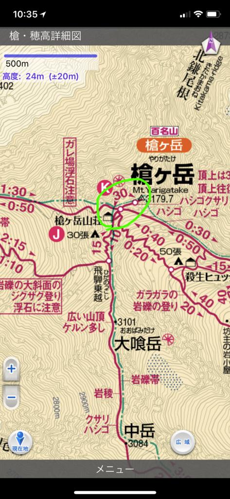 f:id:fujikixblog:20180827103712j:plain
