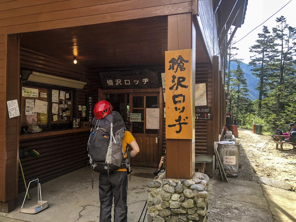 f:id:fujikixblog:20180830074310j:plain