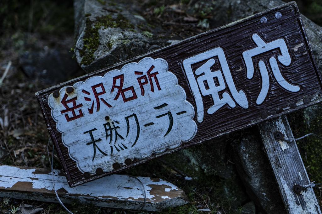 f:id:fujikixblog:20180831091534j:plain