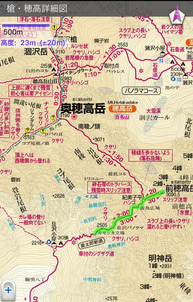 f:id:fujikixblog:20180903070818j:plain