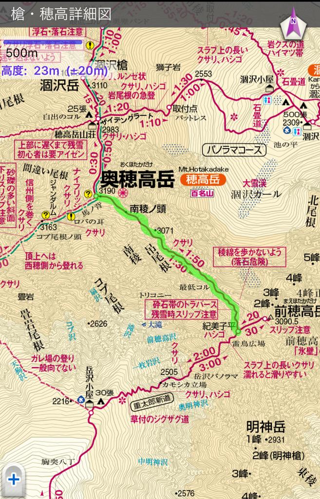 f:id:fujikixblog:20180904075802j:plain