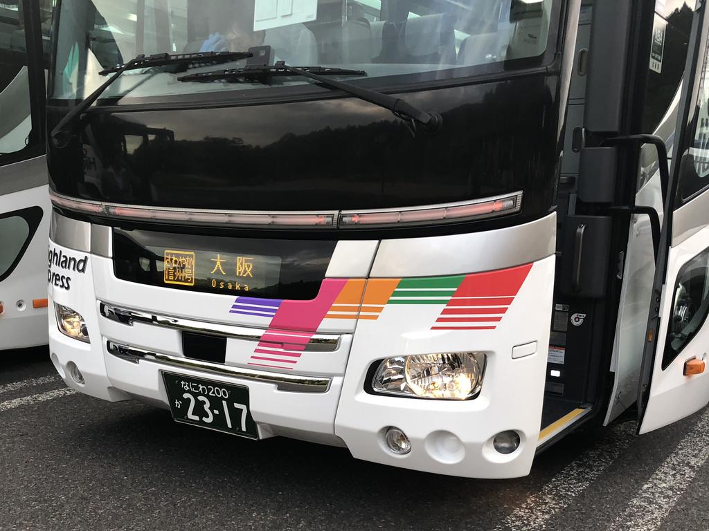 f:id:fujikixblog:20180930094244j:plain