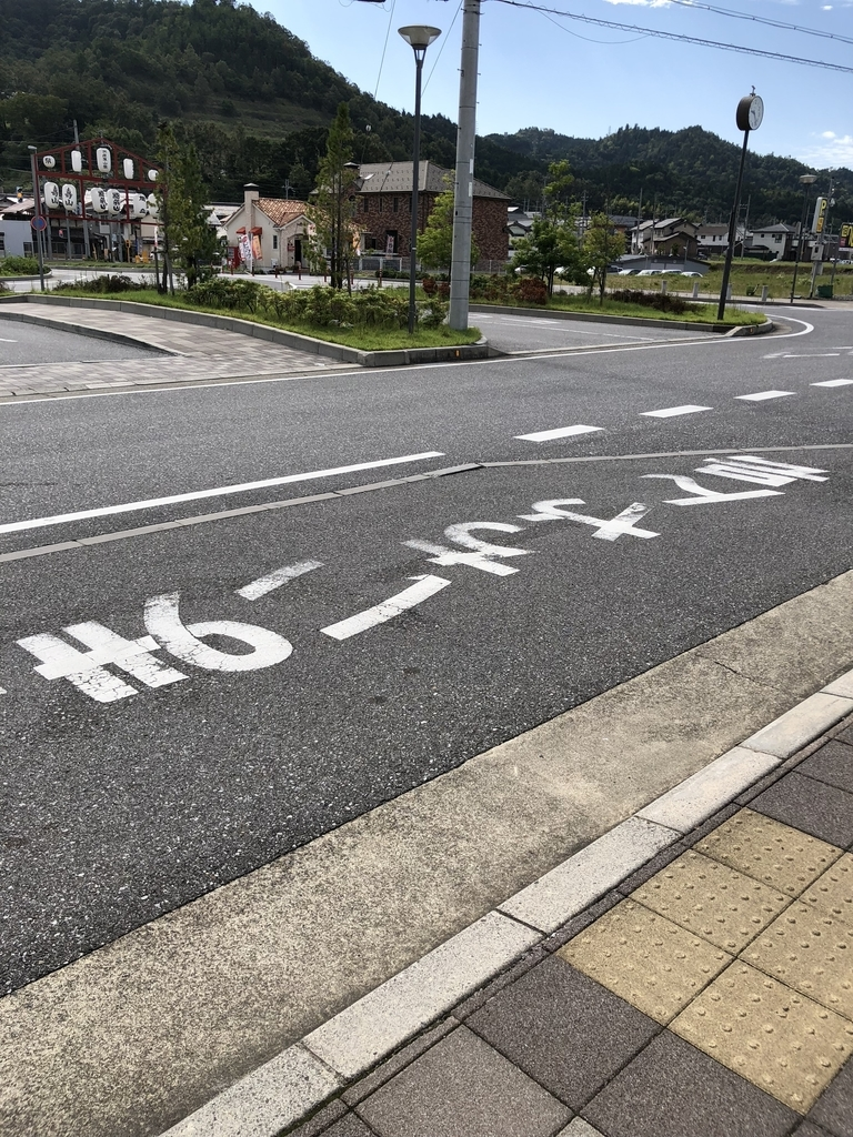 f:id:fujikixblog:20181001091815j:plain