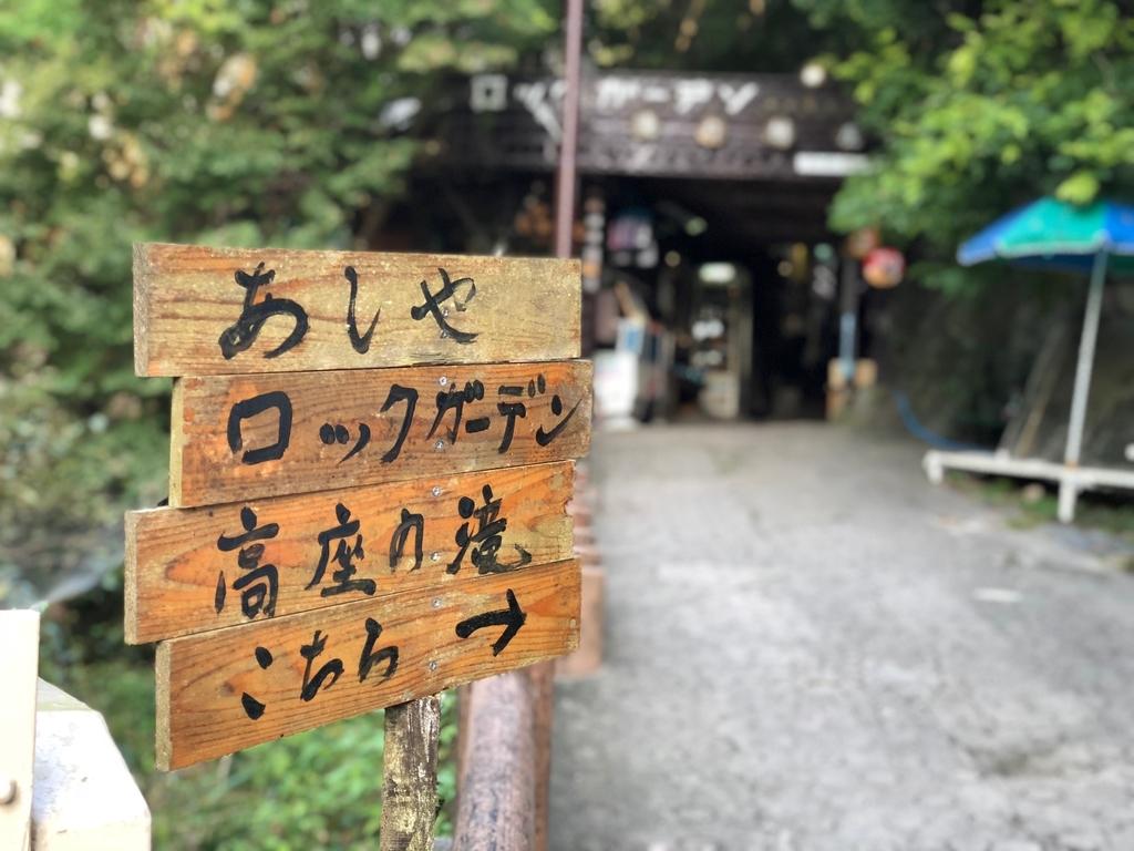 f:id:fujikixblog:20181014132229j:plain