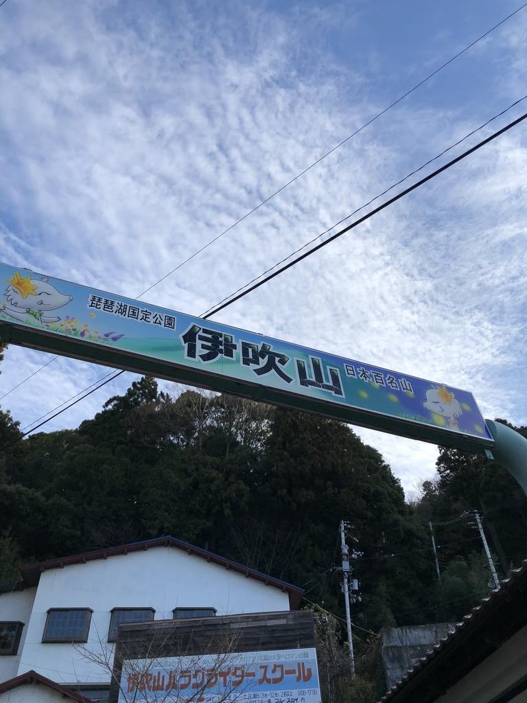 f:id:fujikixblog:20181221153334j:plain