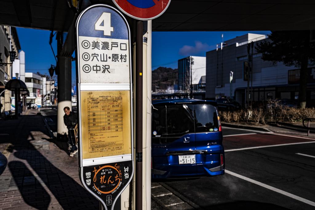 f:id:fujikixblog:20190123074854j:plain