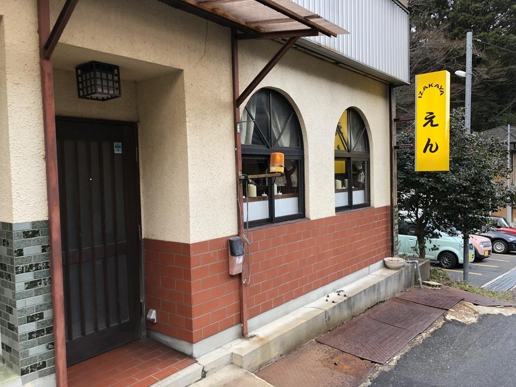 f:id:fujikixblog:20190219172703j:plain