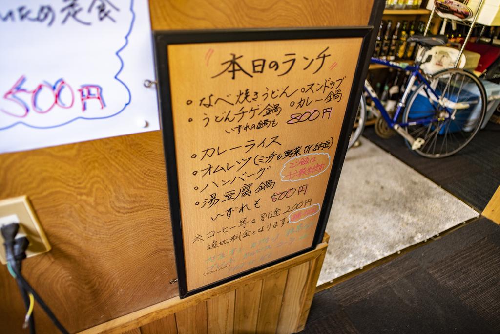 f:id:fujikixblog:20190221105831j:plain