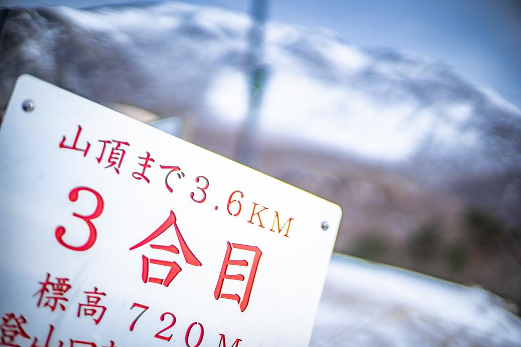 f:id:fujikixblog:20190223143713j:plain
