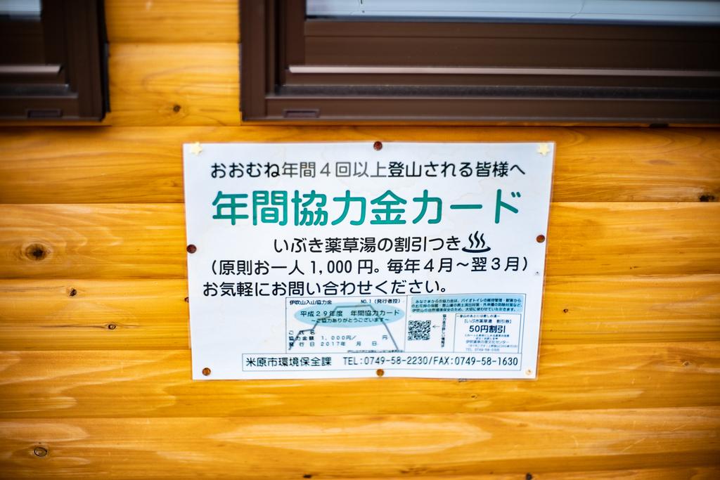 f:id:fujikixblog:20190228222520j:plain