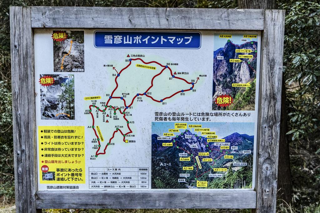 f:id:fujikixblog:20190305152452j:plain