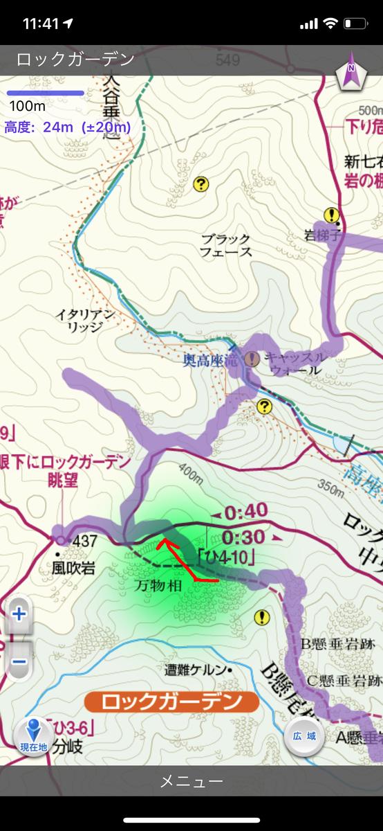 f:id:fujikixblog:20190408114651j:plain