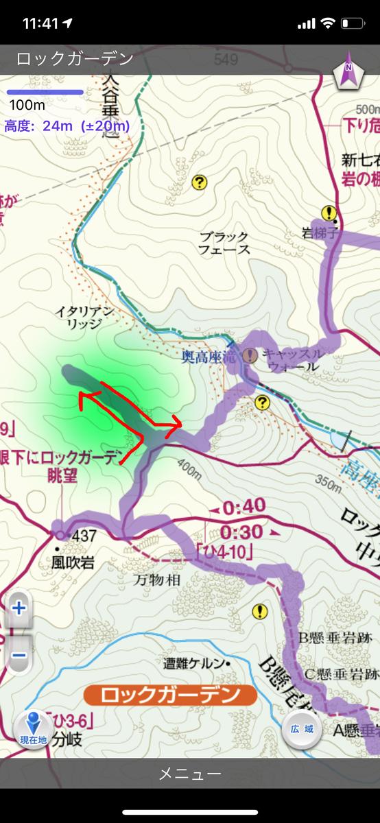 f:id:fujikixblog:20190408114735j:plain