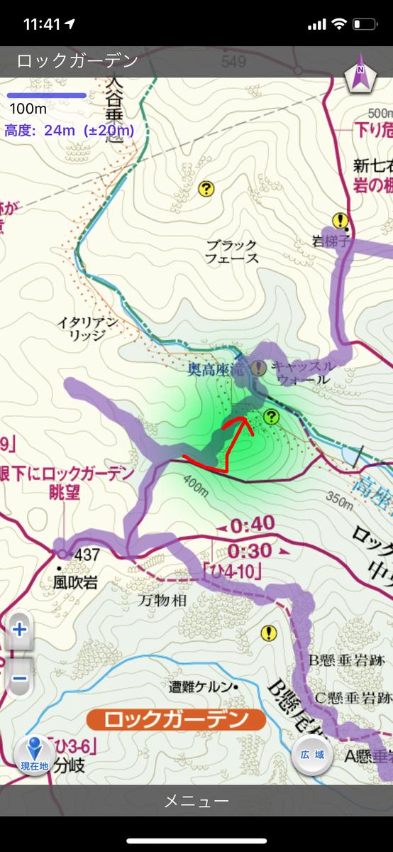 f:id:fujikixblog:20190408114807j:plain