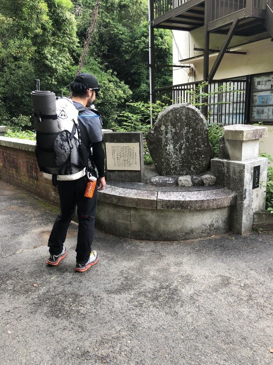 f:id:fujikixblog:20190611211834j:plain