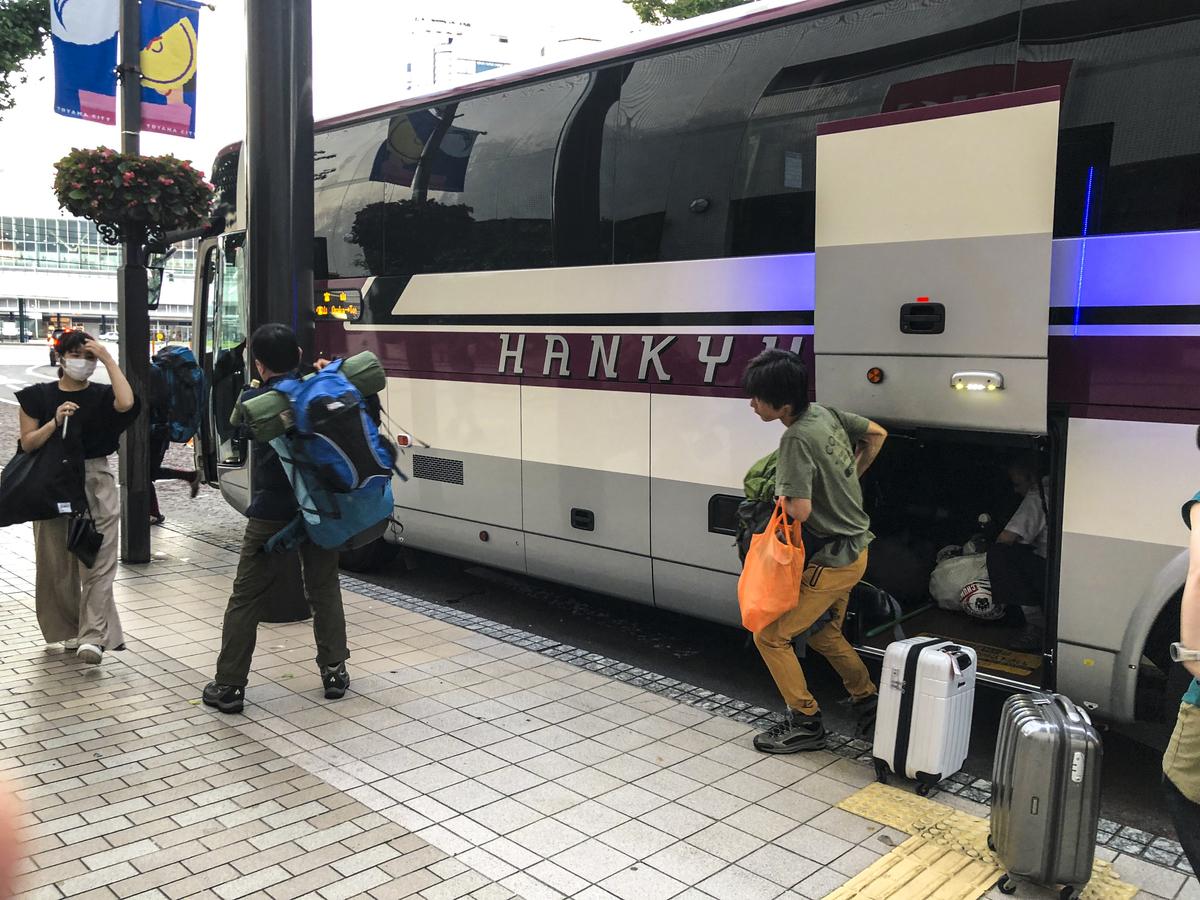 f:id:fujikixblog:20190820082507j:plain