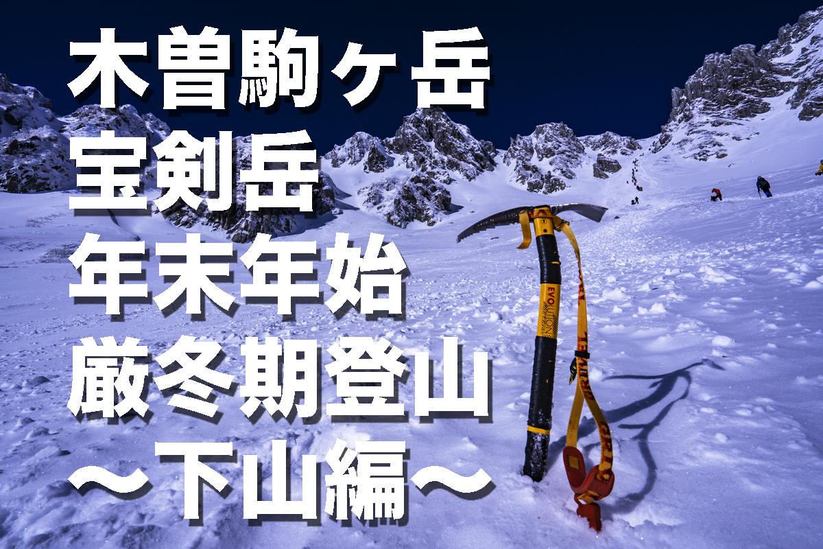 f:id:fujikixblog:20200102100959j:plain