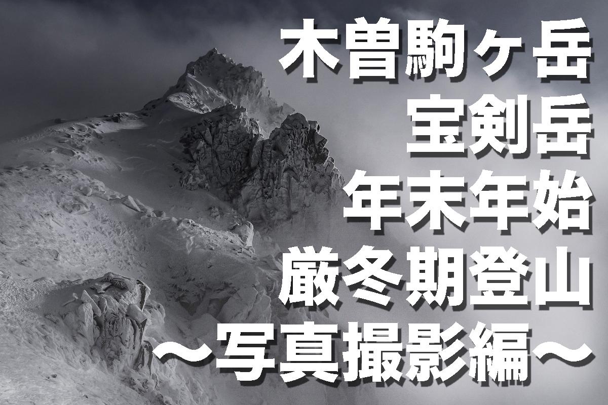 f:id:fujikixblog:20200102101000j:plain