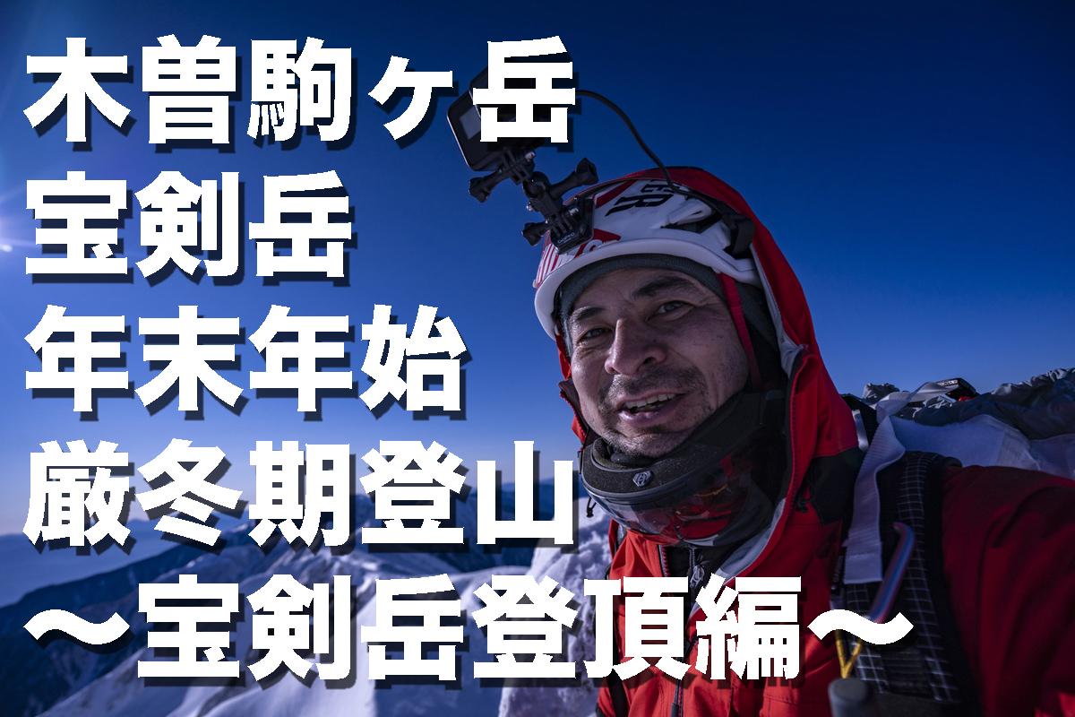 f:id:fujikixblog:20200102101001j:plain