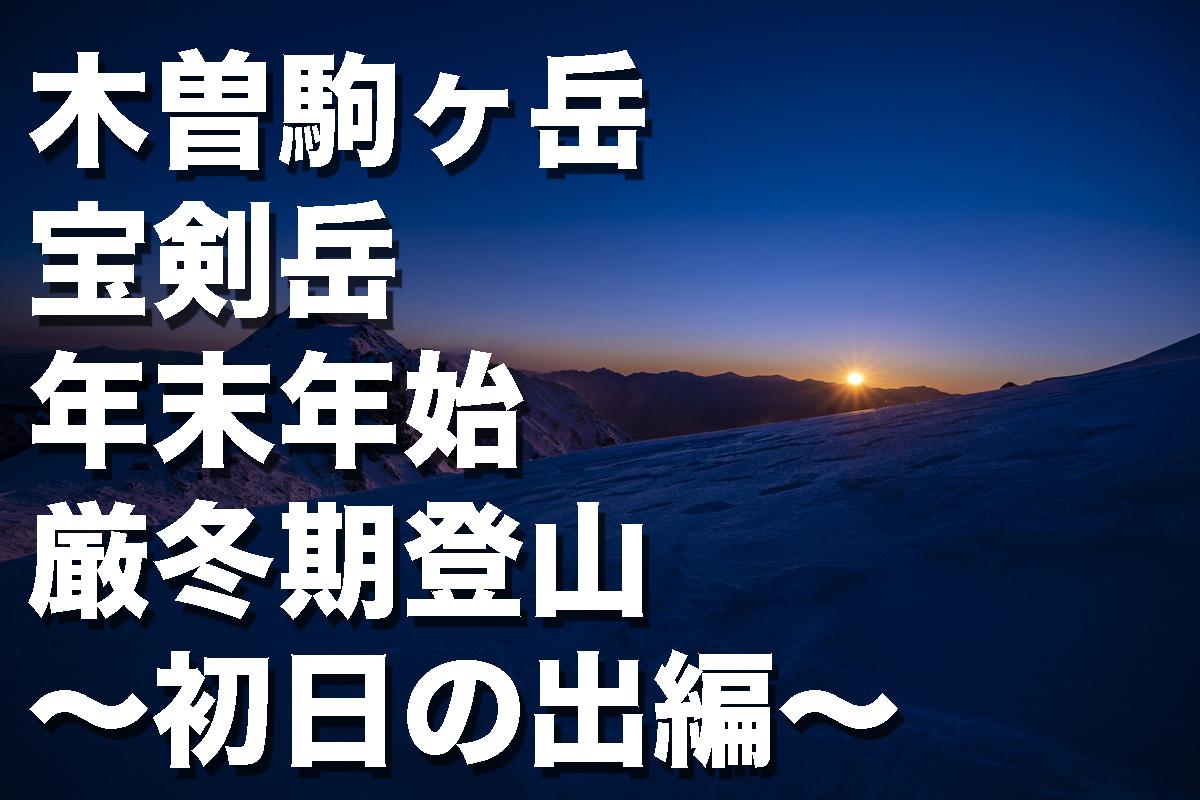f:id:fujikixblog:20200102101002j:plain