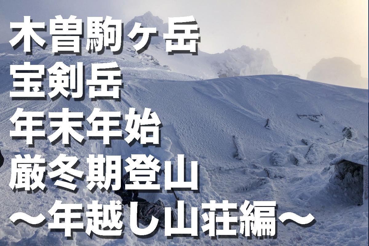 f:id:fujikixblog:20200102101003j:plain