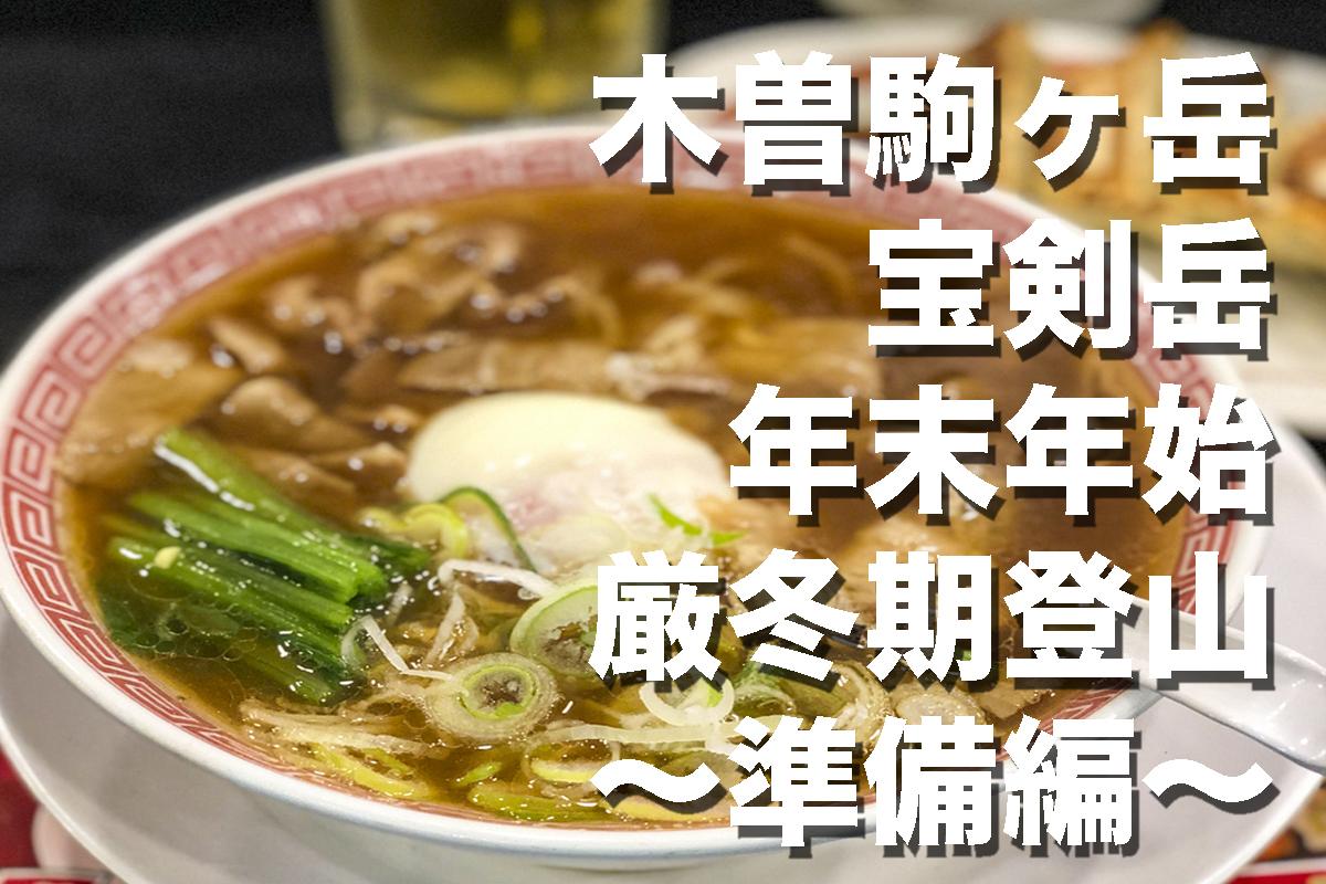 f:id:fujikixblog:20200102101005j:plain