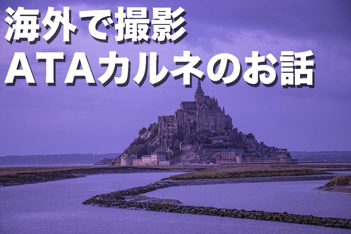 f:id:fujikixblog:20200102101007j:plain