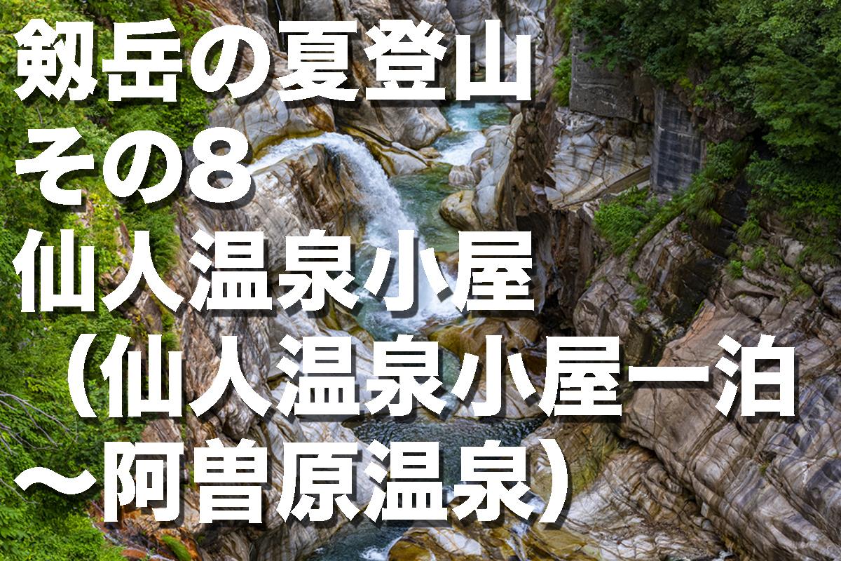 f:id:fujikixblog:20200102101009j:plain