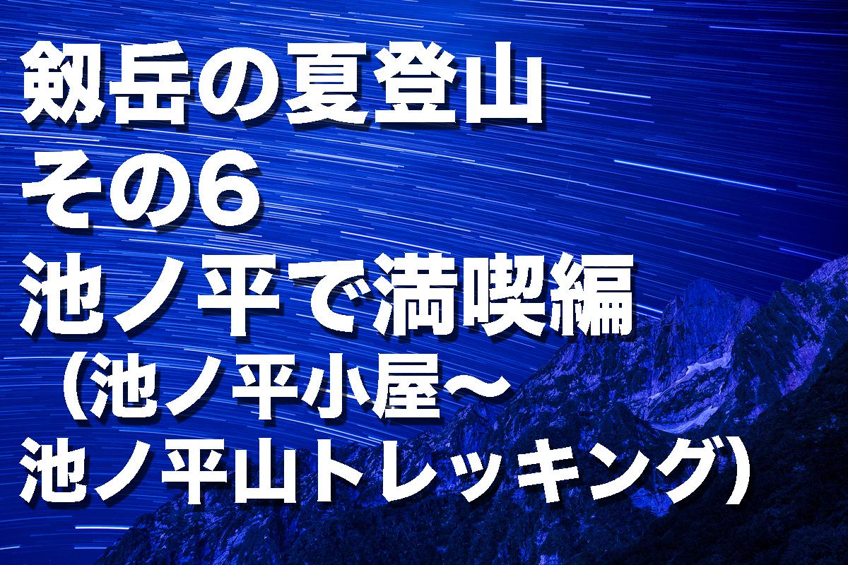 f:id:fujikixblog:20200102101011j:plain
