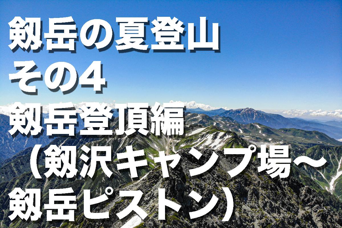 f:id:fujikixblog:20200102101013j:plain