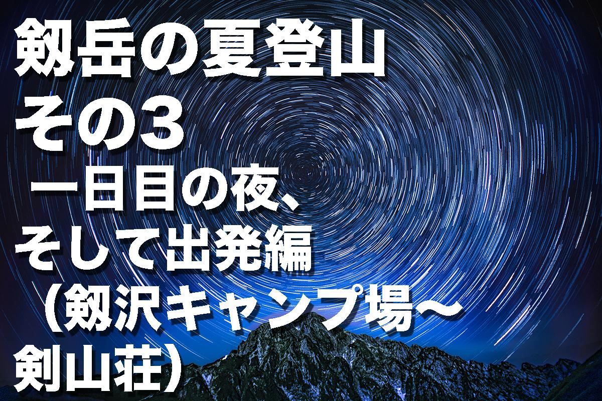 f:id:fujikixblog:20200102101014j:plain