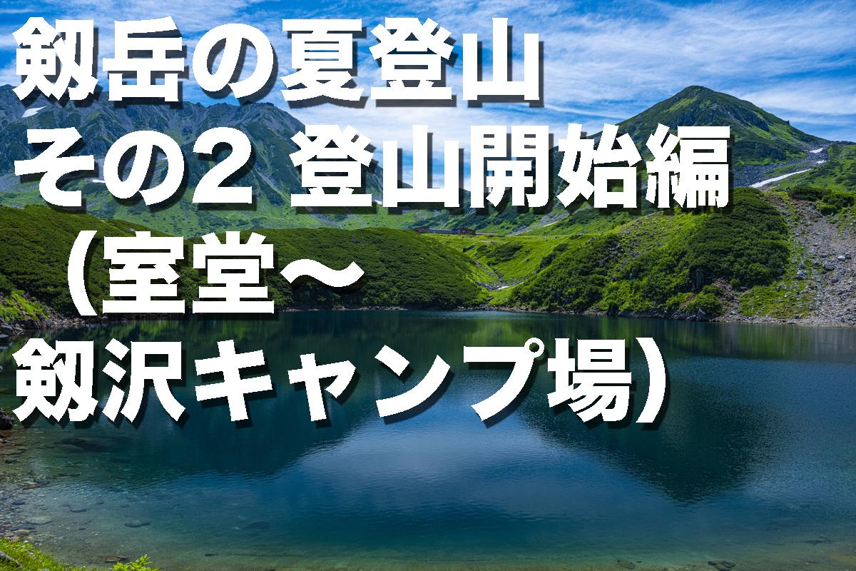 f:id:fujikixblog:20200102101015j:plain