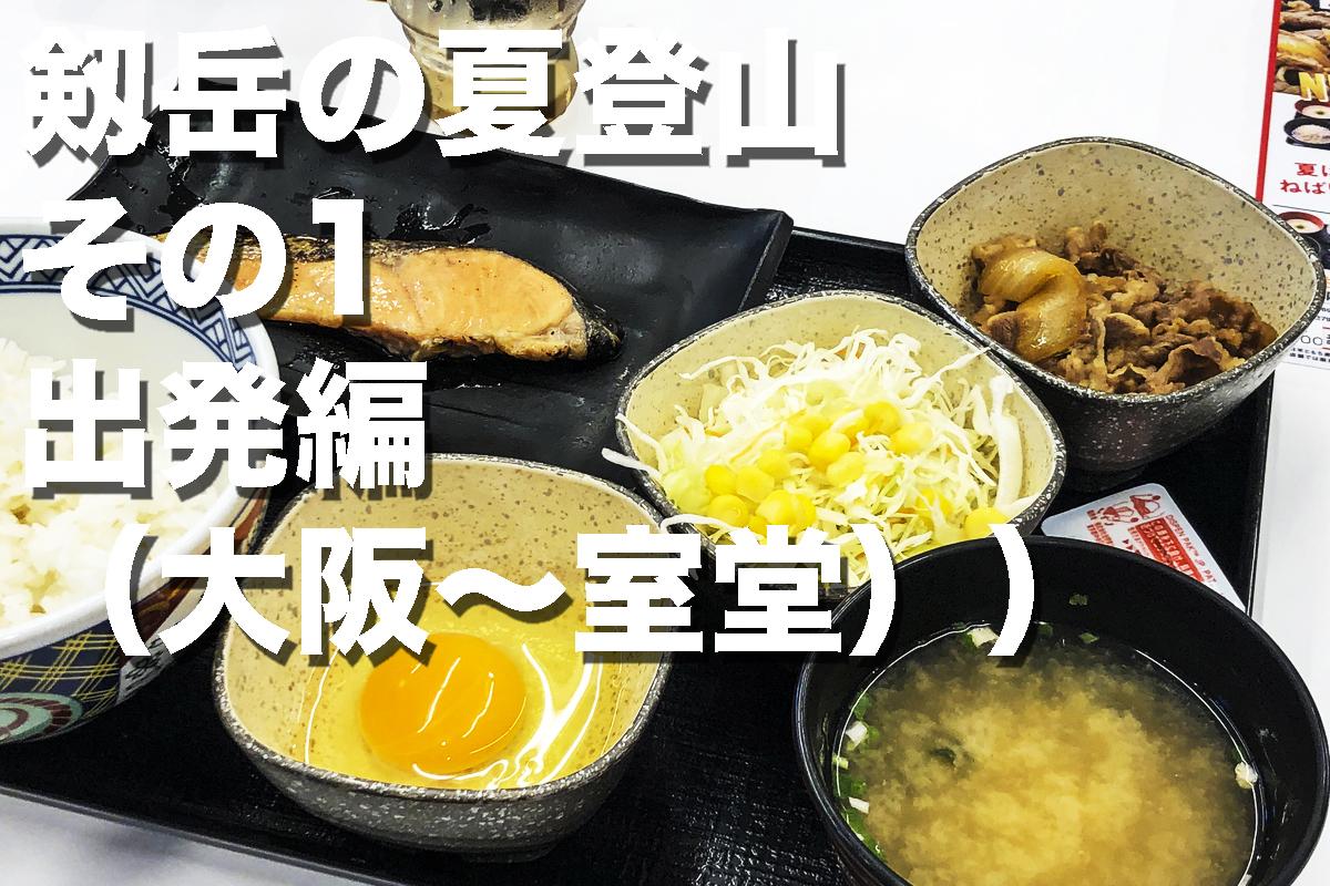 f:id:fujikixblog:20200102101018j:plain