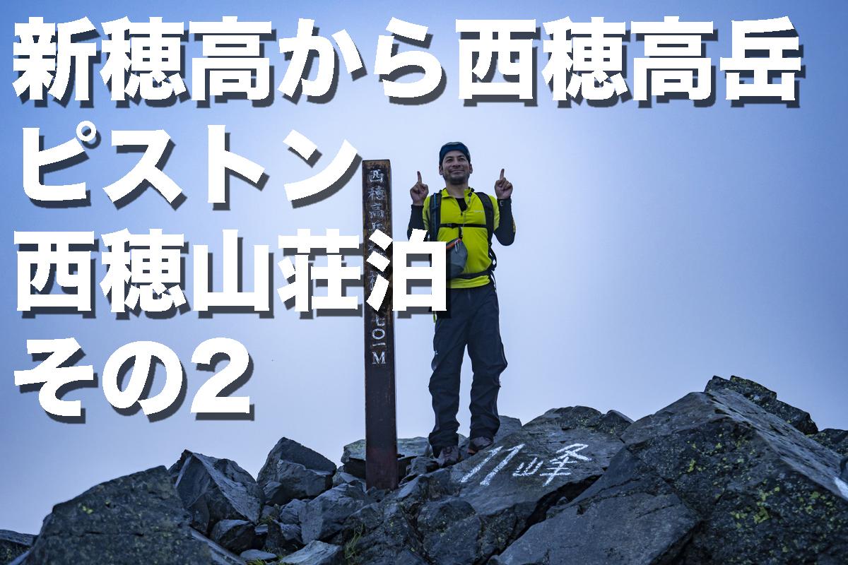 f:id:fujikixblog:20200102101020j:plain