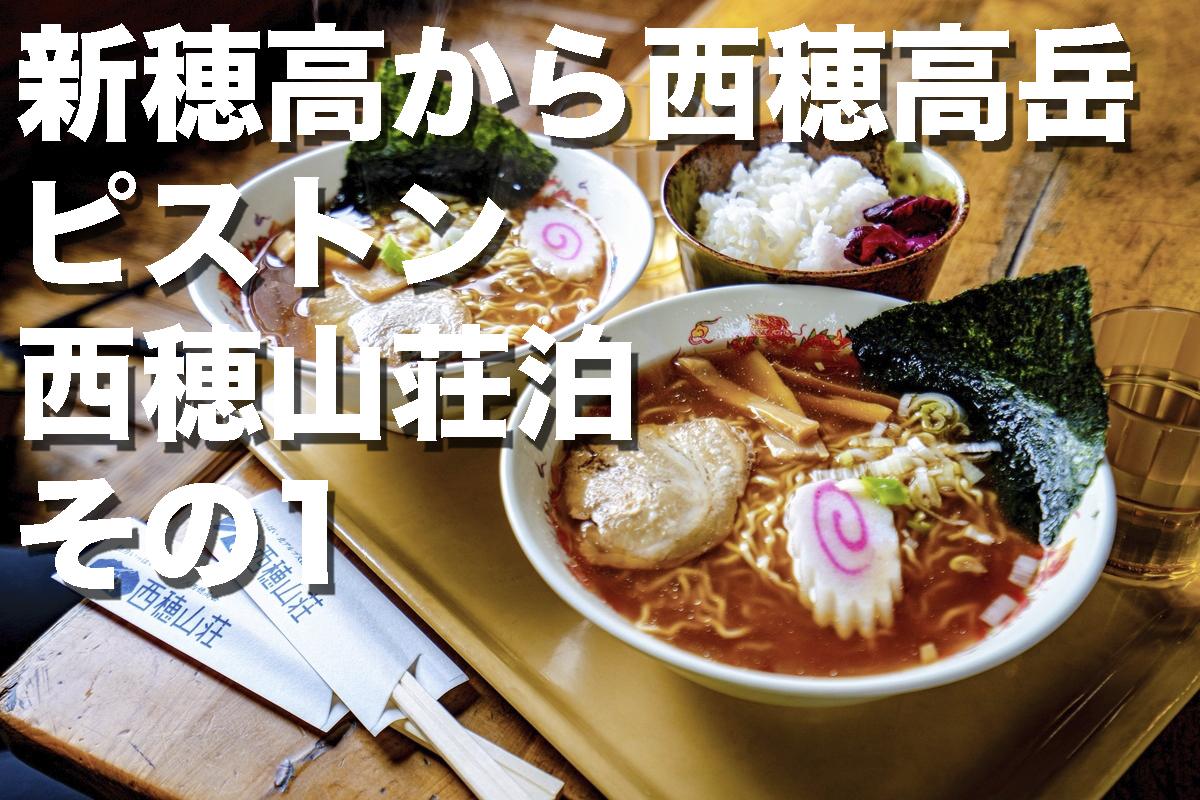 f:id:fujikixblog:20200102101021j:plain