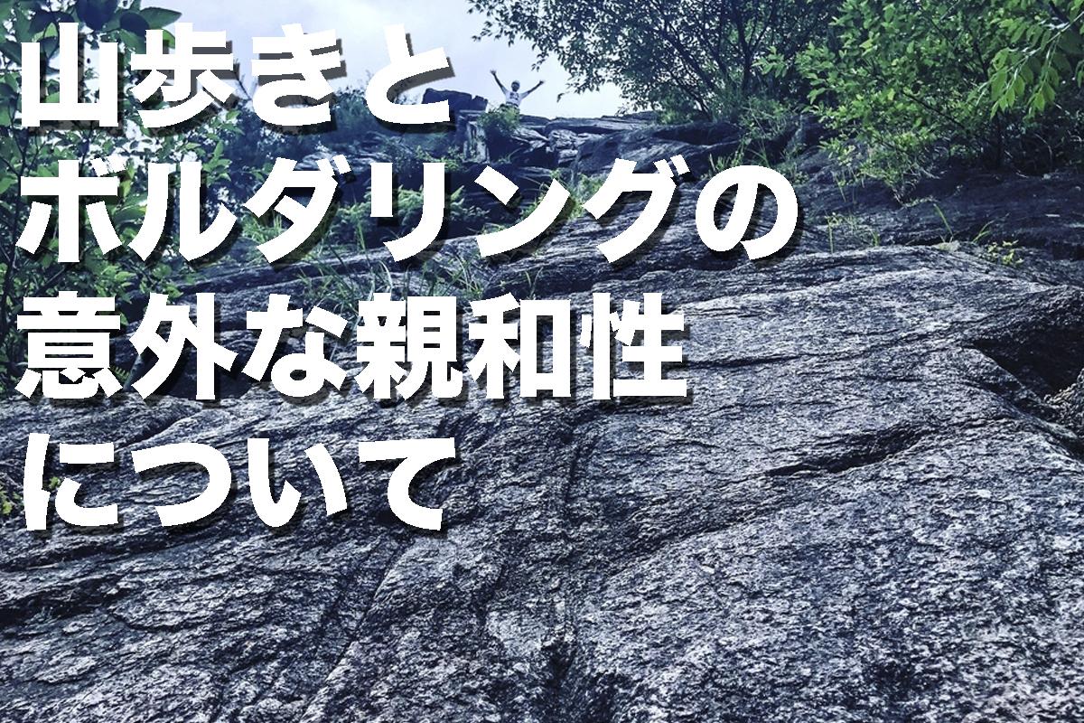 f:id:fujikixblog:20200102101022j:plain