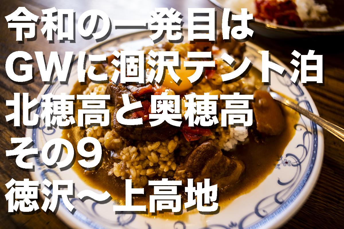 f:id:fujikixblog:20200102101023j:plain